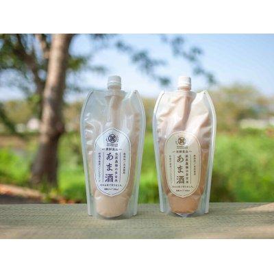 画像2: 【白米・玄米】 無添加 多古米あま酒飲み比べセット(白米500ml×2本・玄米500ml×2本)濃縮タイプ